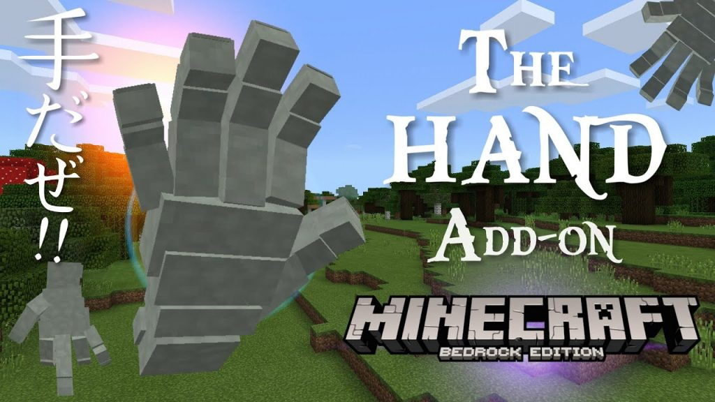 The Hand Addon