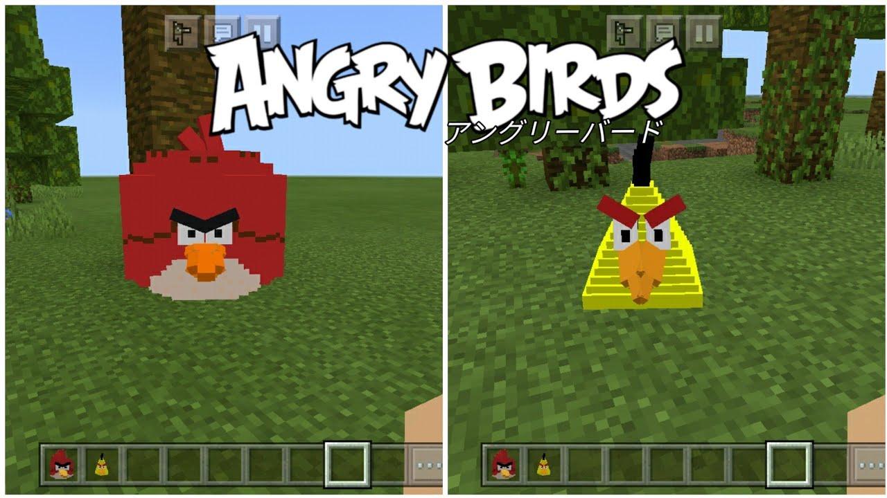 Angry Birds Addon