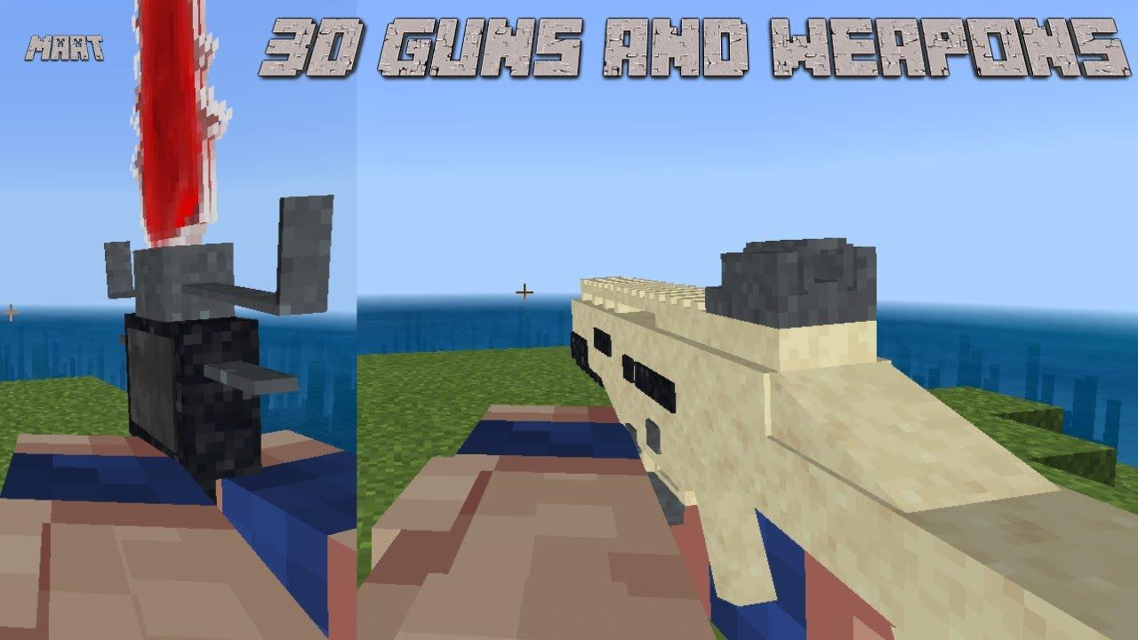 3D Guns & Weapons Addon