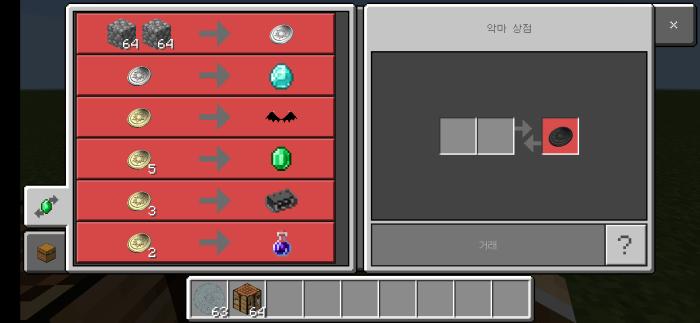 Watts's RPG UI + Some Magic Items Addon